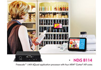 NEXCOM's Latest Android™-Based Digital Signage Player is Designed to Help Users Simplify Content and System Management